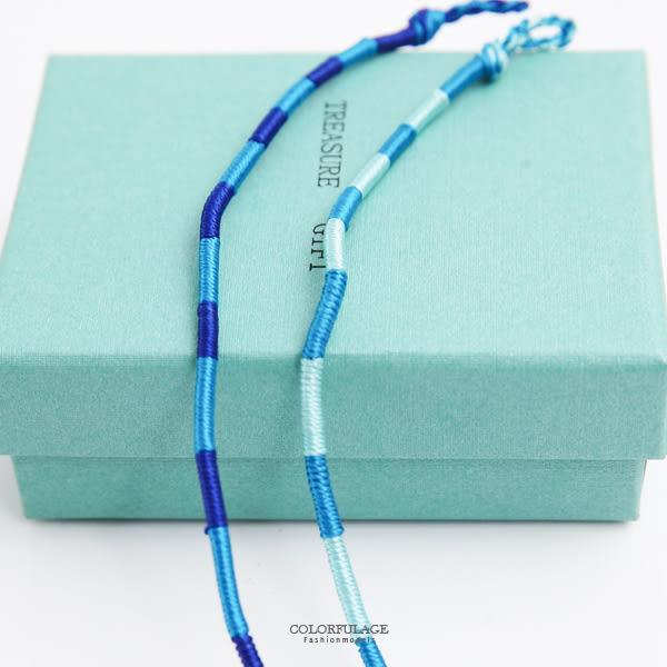 手鍊 鮮豔雙色線條手工幸運繩手環 柒彩年代【NAB13】單條價格