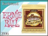 【小麥老師樂器館】吉他弦 Ernie Ball 旗艦店 10-50 黃銅 2006【T209】公司貨