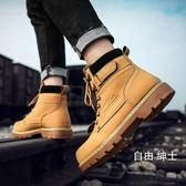 (百貨週年慶)秋季馬丁男靴子工裝大黃英倫短靴中筒沙漠軍靴冬季雪地棉鞋高筒鞋