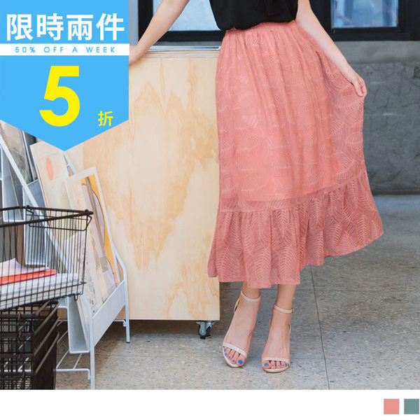 滿版細膩蕾絲魚尾長裙