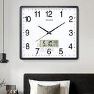 快速出貨北歐客廳靜音大掛鐘方形日歷石英鐘創意鐘錶現代簡約時尚家用 YJT