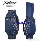 高爾夫球包 新款高爾夫球包男士高爾夫輕便球袋golf球桿包職業球袋 MKS薇薇