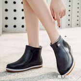 雨鞋雙錢女時尚休閒中筒雨靴短筒韓版防滑水鞋膠鞋套鞋水靴工作鞋 陽光好物