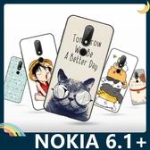 NOKIA 6.1 Plus 彩繪Q萌保護套 軟殼 卡通塗鴉 超薄防指紋 全包款 矽膠套 手機套 手機殼 諾基亞
