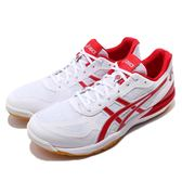 Asics 排羽球鞋 Rote Japan Lyte FF 白 紅 膠底 男鞋 運動鞋【PUMP306】 1053A002145