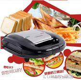 家用三明治機烤面包機三文治機宵夜燒烤爐早餐機 220V igo  樂活生活館