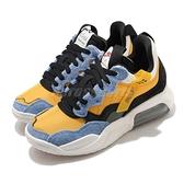 Nike 休閒鞋 Wmns Jordan MA2 黃 藍 Air Max 200 氣墊 女鞋 喬登【ACS】 CW5992-700