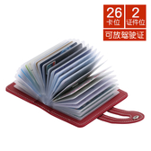 卡包女式韓國多卡位卡套小巧名片夾超薄迷你可愛大容量卡夾證件位