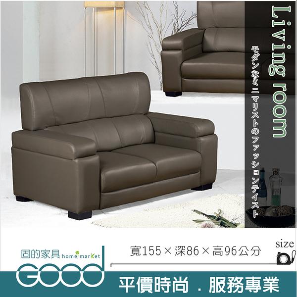 《固的家具GOOD》308-3-AD 吉祥透氣皮雙人沙發【雙北市含搬運組裝】
