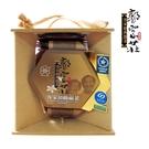 《好客-郭家莊豆腐乳》陶瓷客家頂級福菜(250g/罐)_A013008