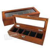 5入手錶收藏盒 配件收納 腕錶收藏盒 實木質感 - 胡桃木色