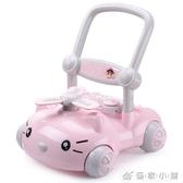 寶寶學步車手推助步車嬰兒童防側翻6/7-18個月1歲可調速高低 優家小鋪 YXS