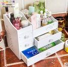 環保歐式臺桌面化妝品抽屜式整理盒DL5512『M&G大尺碼』