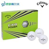 高爾夫球 Callaway卡拉威高爾夫球 CXR POWER兩層球練習二層球 12顆裝 比賽 薇薇