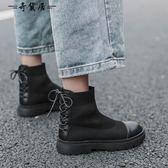 店長推薦2018秋冬新款彈力襪靴女平底加絨ins馬丁靴女英倫風短筒網紅短靴