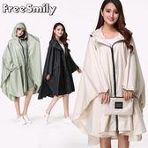 雨具 雨衣 FreeSmily時尚日式 寬鬆大碼男女旅游戶外漂流防水 薄款斗篷雨衣 玩趣3C