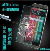 鋼化玻璃膜  HTC ONE M8  鋼化保護貼膜