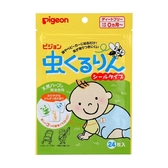 【愛吾兒】貝親 pigeon 防蚊蟲貼布(24片)