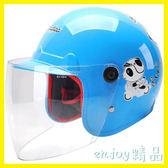 兒童頭盔電動車摩托車頭盔男女小孩四季通用夏季防曬安全帽個性酷