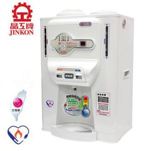 晶工牌 10.1L 節能溫熱全自動開飲機 JD-5426B
