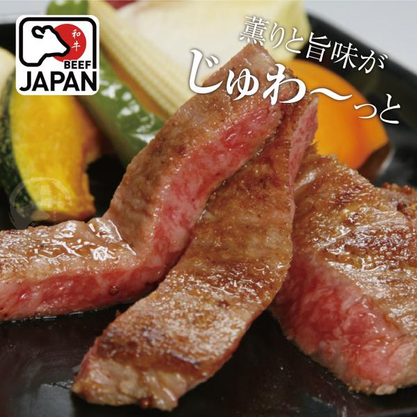 【免運直送】日本A5純種黑毛和牛凝脂牛排~小份量4片組(150公克/1片)