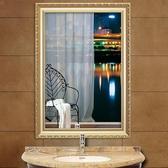歐式粘貼浴室鏡子貼墻化妝鏡洗手間廁所梳妝鏡帶框衛生間鏡子壁掛‧復古‧衣閣