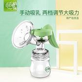 吸奶器手動吸力大手動式拔奶器產后母乳大吸力開奶擠奶 【格林世家】