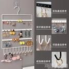 網紅ins風首飾收納架掛耳環飾品架創意項鏈耳釘耳環首飾盒展示架『新佰數位屋』