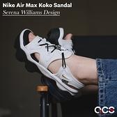 Nike 涼鞋 Wmns Air Max KOKO Sandal SDC 白 金 氣墊 增高 厚底 女鞋 【ACS】 DJ1453-100