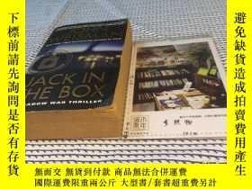 二手書博民逛書店英文原版罕見Jack in the box 【存於溪木素年書店】