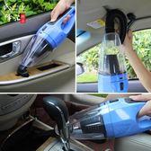 車載吸塵器強力專用手持式車內吸塵器大功率汽車小型吸塵器車用 igo『魔法鞋櫃』