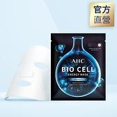 AHC 神經醯胺賦活面膜 濱海刺芹緊緻