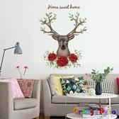 壁貼【橘果設計】梅花鹿 DIY組合壁貼 牆貼 壁紙 壁貼 室內設計 裝潢 壁貼