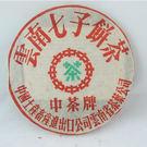 1997年 中茶牌鐵餅繁體字 下關茶廠 ...