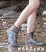 鞋套防水防滑下雨天防雨鞋套男女硅膠腳套加厚耐磨底兒童防水雨靴 雙十一全館免運