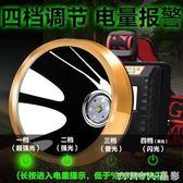 手電筒  強光打獵手電筒頭燈礦燈充電超亮頭戴式遠射高亮度3000米 晶彩生活