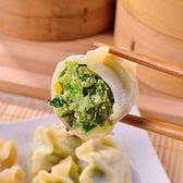 KAWA巧活 能量豬韭菜豬肉手工水餃