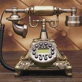 家用電話創意旋轉電話機仿古歐式田園復古電話機家用座機辦公電話 LX【四月上新】