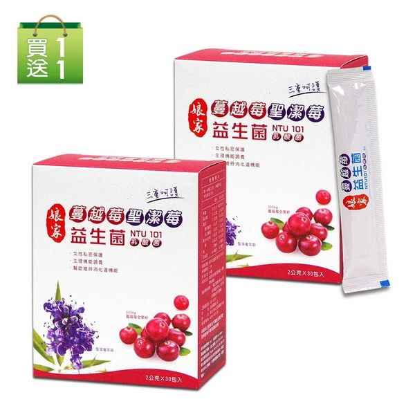 娘家蔓越莓聖潔莓益生菌 買1送1