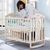 貝芙佳嬰兒床實木無漆寶寶bb床搖籃床多功能兒童新生兒拼接大床igo 衣櫥の秘密