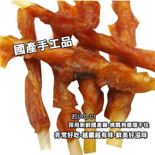 【培菓平價寵物網】台灣手工嚴選國產天然雞肉捲420g/包