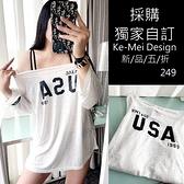 克妹Ke-Mei【AT68258】USA1989獨家設計字母印花寬鬆露肩罩杉外套