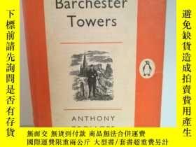 二手書博民逛書店安東尼·特羅洛普罕見Barchester Towers by A
