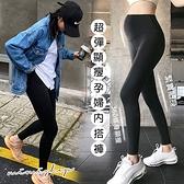 孕婦裝 MIMI別走【P61837】面料升級 顯瘦高彈力內搭褲 孕婦褲 瑜珈褲