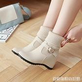 馬丁靴女內增高秋冬短靴高跟雪地靴防滑新款女士單靴鞋子襪靴 聖誕節鉅惠