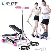 步行天下靜音踏步機 家用迷你多功能液壓健身器材107  【Pink Q】