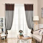 加厚客廳全遮光窗簾布純色現代簡約臥室陽台隔熱聖誕節提前購589享85折