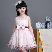 洋裝女童連身裙夏裝2018童裝正韓兒童公主裙夏季寶寶小女孩裙子中大童全館免運