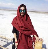 秋冬天新款復古氣質紅色圍巾女超大尺寸圍巾披肩兩用 全館八八折鉅惠促銷