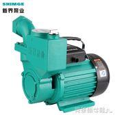 新界水泵自來水井抽水機增壓泵220v高揚程家用自吸抽水泵370w750w